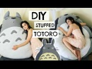 DIY TOTORO PLUSHIE   sew tell