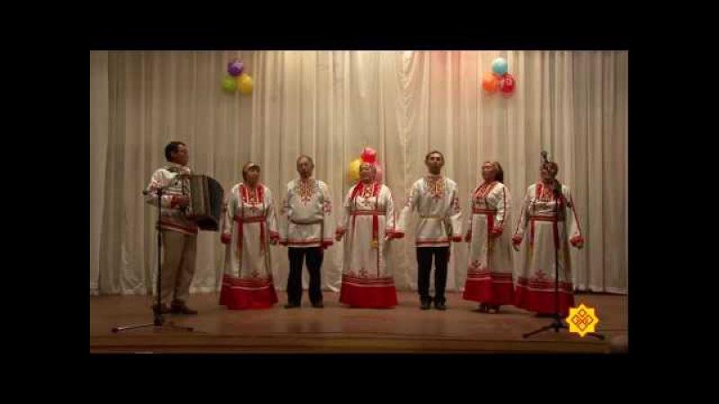 2.Чунçÿрев-2012. Чăваш Хурамал ялĕнче ирттернĕ концерт