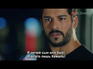 Kara sevda Yeni sezon 38 Fragman / Чёрная любовь 38 серия Фрагменты
