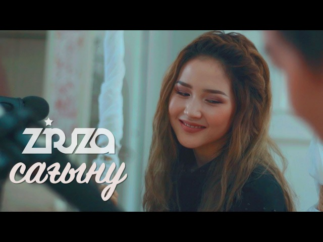 Ziruza Сағыну 🎙 live acoustic version 🎸