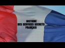 История французских спецслужб 01 Военный период 1940-1960