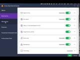 Как настроить защиту компьютера с помощью Avast Internet Security?