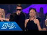 MC Yankoo i Milica Todorovic - Moje zlato - ZG Specijal 07 - (Tv Prva 08.11.2015.)
