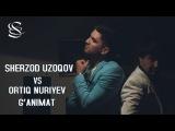 Sherzod Uzoqov & Ortiq Nuriyev - G'animat   Шерзод Узоков & Ортик Нуриев - Ганимат