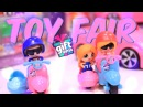 New Gift'ems FIRST LOOK Review - Toy Fair 2017