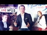 Новинки из США. Радио Europa Plus. Путь к Миллиону 2 часть. Бизнес Качалка