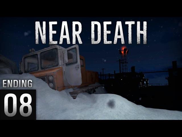 8: Шайтан-арба идет на взлет! [Let's Play Near Death Ending]