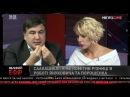 Саакашвили меня никто так не обманывал, как Порошенко! Большой эфир 09.11.16