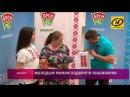 Васильки и вышиванки: подарки с национальными символами вручили сегодня молоды ...