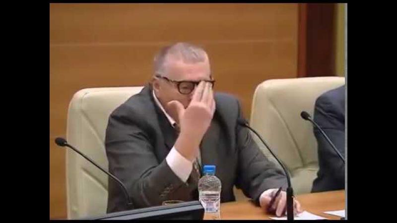 Брак по любви и добрачные отношения (Владимир Жириновский)