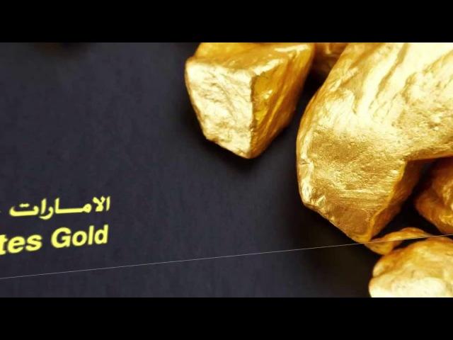 AT GOLDEN Инвестиции в физическое золото актуальны как никогда
