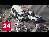 Водитель грузовика, по вине которого погибли 13 человек, в момент ДТП вел переписку
