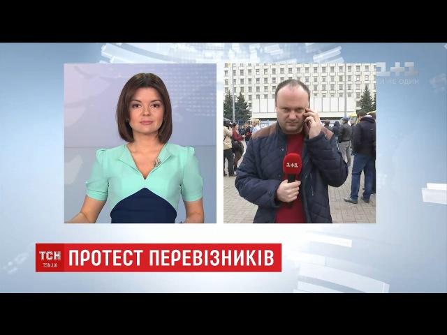 Майже 150 автобусів зняли з маршрутів Київщини через протест перевізників