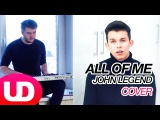 All Of Me — John Legend (Cover) Константин Черкас и Полярный