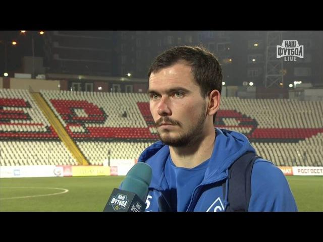 Интервью Алексея Концедалова после матча с Амкаром - КС-ТВ