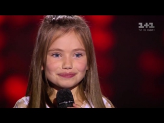Александра Мироненко - Тримай