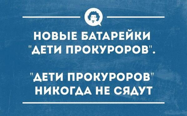 Экс-депутат Рады Медяник вышел из Лукьяновского СИЗО - Цензор.НЕТ 9919