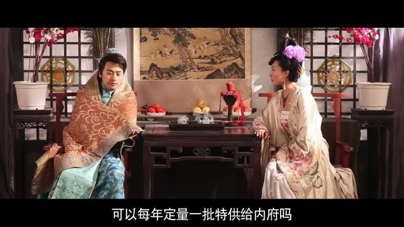 Мужчина из династии Тан 39 серия (Озвучка East Dream)