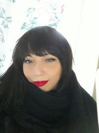 Ольга Репина
