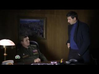Ментовские войны 10 сезон 3 серия. Кукловоды. Часть 3