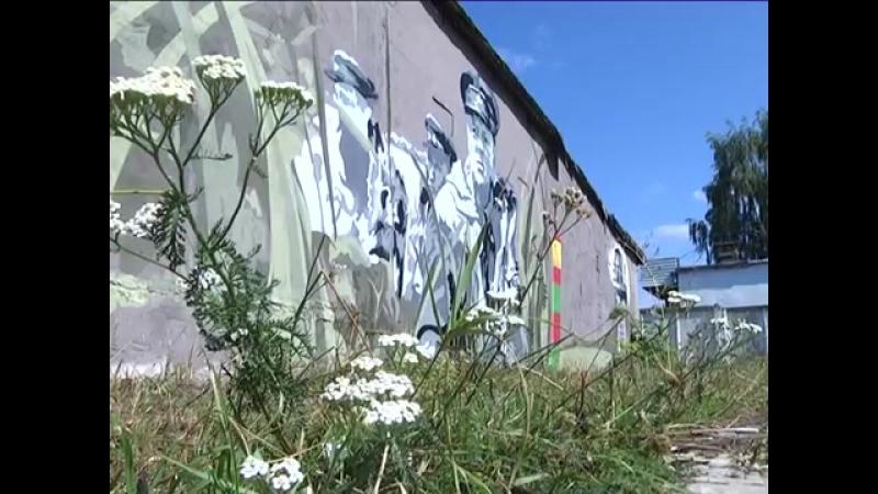 2017-08-31 г. Брест. Новый граффити-проект. Новости на Буг-ТВ.