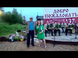 19 августа 2017 год. Пинега.  Духовой оркестр из Мезени.