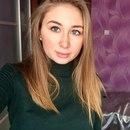 Татьяна Бородина фото #3