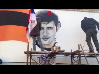 В Сербии появился граффити-портрет комбата Гиви