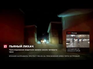 Полицейские сняли на видео погоню за пьяным водителем квадроцикла