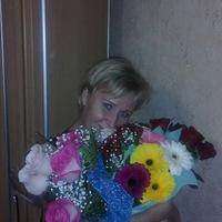 Ирина Калина