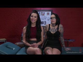 #Pron 2190 TPH - Apr 24, 2017 - Leigh Raven and Chanel Santini (41289)
