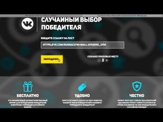 Приватные Socks5.Без лимитов на тест ZennoLab discussions