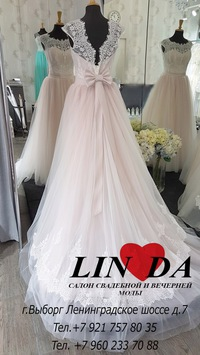 Платья ту би брайд свадебные