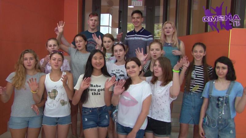 Презентация отрядов третьей смены музыкально-лингвистического лагеря Onecamp