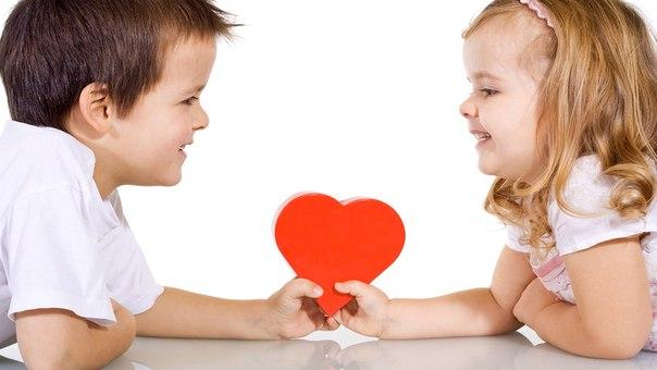 Как подарить любовь детям