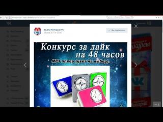 Итоги от 22.02.2017. Конкурс на 48 часов. MP3 плеер.