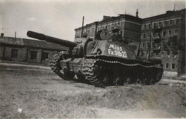 Советская СУ-152 на вооружении Вермахта.