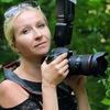 Lyudmila Slaschyova