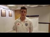 Видеообращение к  болельщикам сборной России