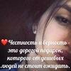 Анна Закиян