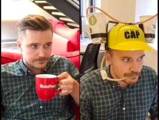 Как я пью утренний кофе