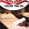 CROWN THAI SPA тайский массаж в Москве
