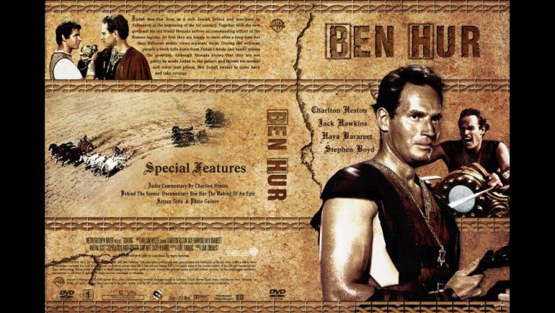 Художественный фильм Бен-Гур 1959 года. Часть первая.