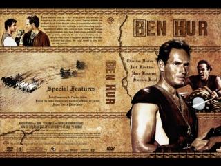 """Художественный фильм """"Бен-Гур"""" 1959 года. Часть первая."""