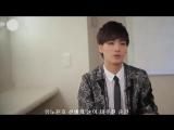 2015 JR из NUEST говорит о Юнхо и концерте Тохошинки