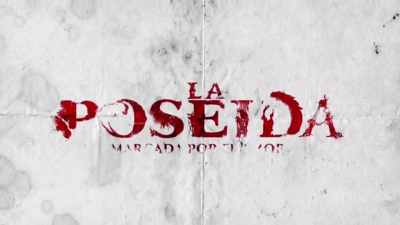 La Poseída Одержимая 14 серия