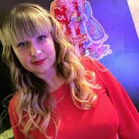 Наталия Гостюнина