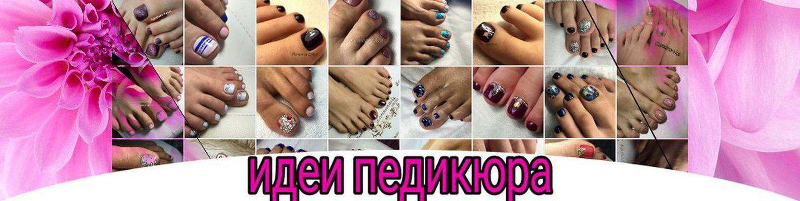 Маникюр Дизайн Ногтей Заостренные