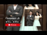 ТОРЕГАЛИ ТОРЕАЛИ &amp ЕРКЕ ЕСМАХАН - САЛЕМЕТСИЗ БЕ (премьера песни) 2016-1
