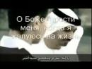 Арабская песня   - Ahmed  Bukhatir -  О ...а жизнь   (360p)